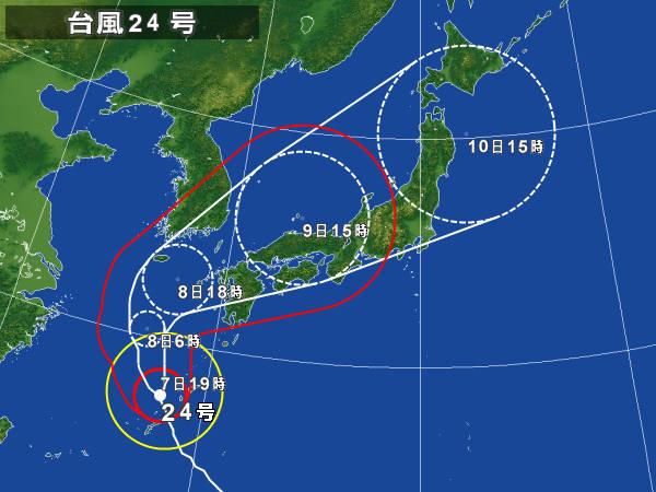 大風24号(DANAS)接近中! どっか、行って(-_-#)