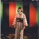 Chikuski2015.08